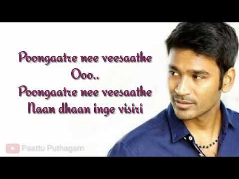 Visiri Lyrics – Enai Noki Paayum Thota
