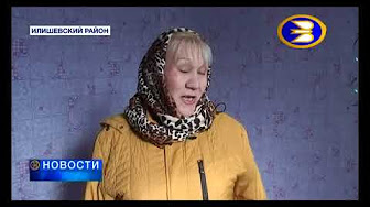 В Илишевском районе Республики Башкортостан 32 семьи получили ключи от новых квартир.