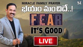 MIRACLE FAMILY PRAYER    మిరకల్ ఫ్యామిలీ ప్రేయర్ లైవ్    SAMUEL KARMOJI    LIVE    30-05-2020