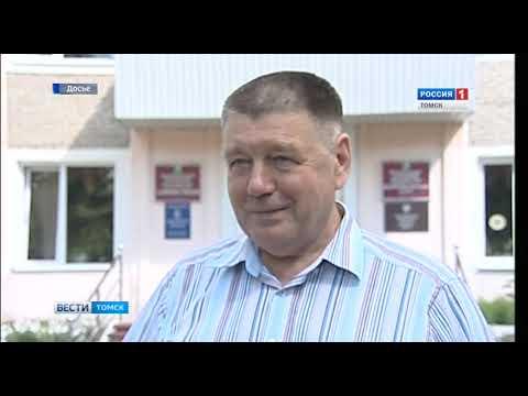 Вести-Томск, выпуск 20:45 от 14.08.2019