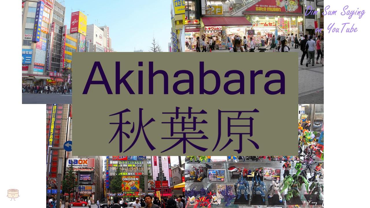 Okinawa manga souko