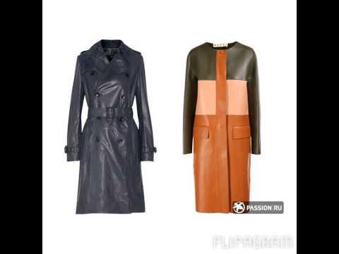 30 модных пальто