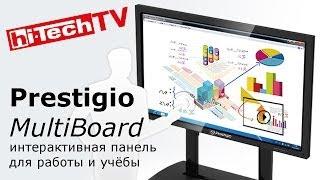 видео интерактивная панель