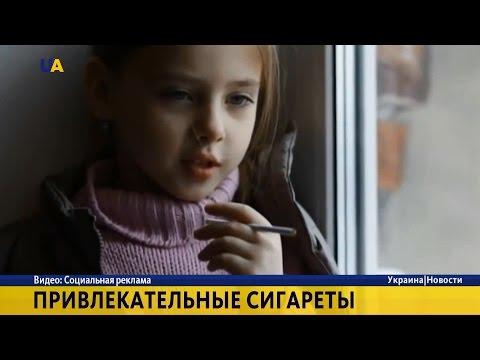 Детское курение