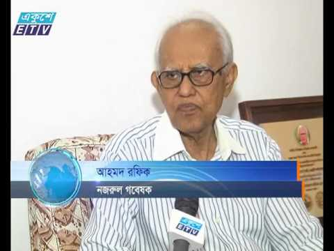 Kazi Nazrul Islam Birthday Special News by Akbar Sumon_Ekushey Television Ltd. 25.05.16
