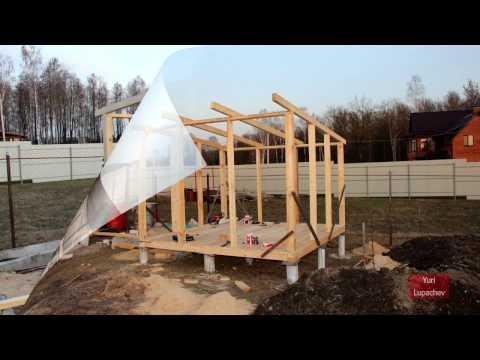 Постройка курятника на фундаменте из асбестоцементного столба. The construction of a chicken coop