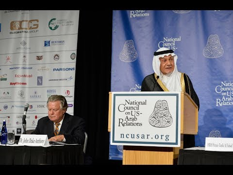 Keynote Address by HRH Prince Turki Al Faisal at the 2017 Arab-U.S. Policymakers Conference