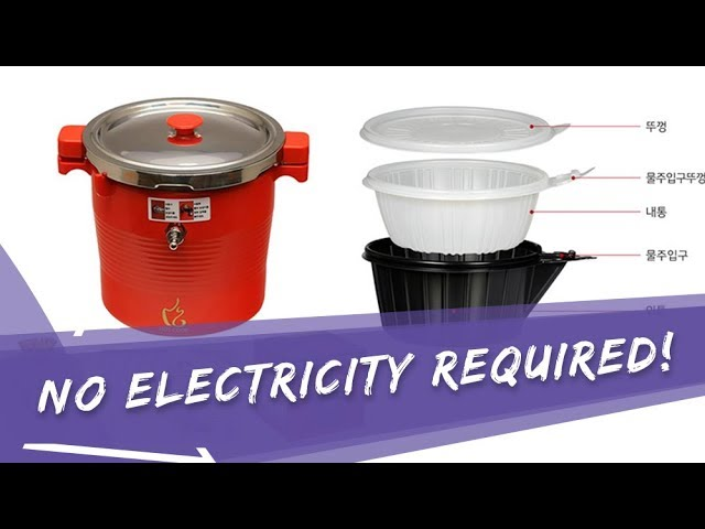 Hot Cook 핫쿡 - a Cooker and Food Warmer That Requires No Electricity!