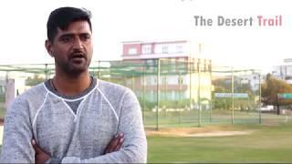 Baixar PS Sports Cricket Excellence Center