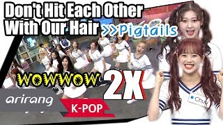 [After School Club] LOONA(이달의 소녀) _ All That Album _ Ep.335 _ 092518