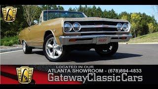 1965 Chevrolet Chevelle Convertible - Gateway Classic Cars of Atlanta #66