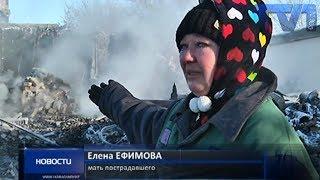 20/02/2018 - Новости канала Первый Карагандинский