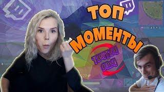 Топ клипы с Twitch Sorabi_ обманывает   Хочет научиться сос*ть   Классно поёт