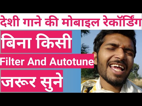 Na koi parde na koi olhe superhit desi song real voice rajasthani|meenawati song real voice