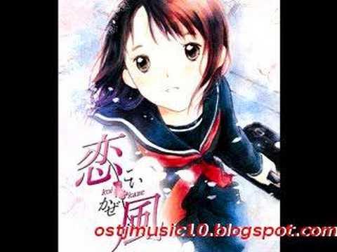 Masumi Ito Collection