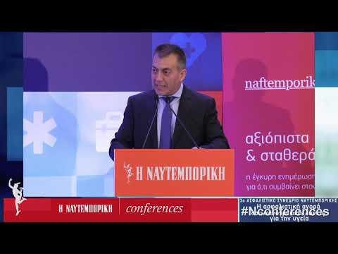 Ιωάννης Βρούτσης, Τομεάρχης Εργασίας, Κοινωνικής Ασφάλισης  &  Κοινωνικής Αλληλεγγύης, ΝΔ