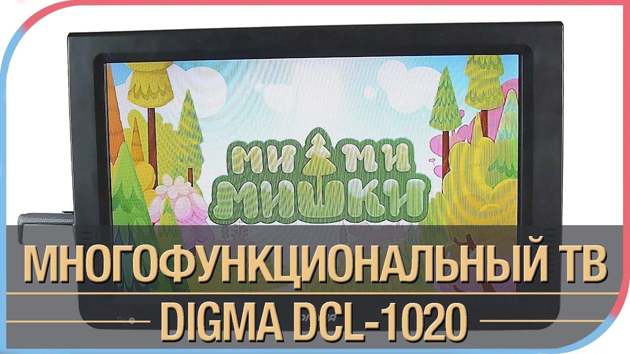 Digma DCL-1020 - автомобильный телевизор с кучей функций