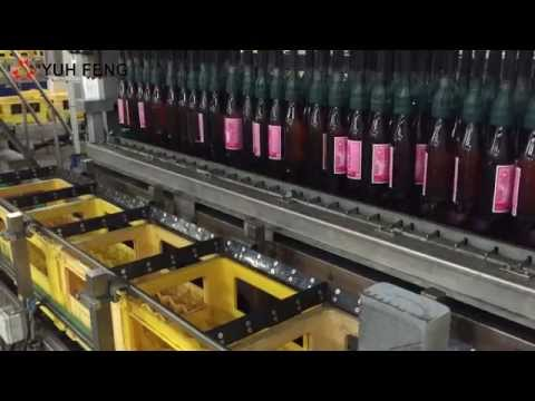 TTL Pingtung winery 450BPM rice wine turnkey line
