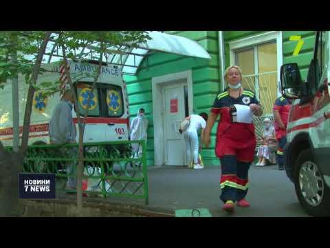 Новости 7 канал Одесса: Спалах коронавірусу в Одесі