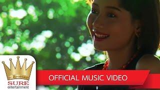 สาวปากซัน - สุนารี ราชสีมา [OFFICIAL MV]