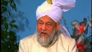 Urdu Tarjamatul Quran Class #150, Surah Al-Kahf verses 1-23, Islam Ahmadiyyat