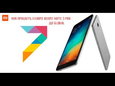скачать прошивку Miui 8 для Xiaomi Redmi Note 3 Pro - фото 11