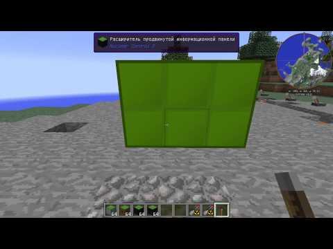 Промышленная и продвинутая информационная панель в Nuclear Control 2 - Minecraft 1.7.10