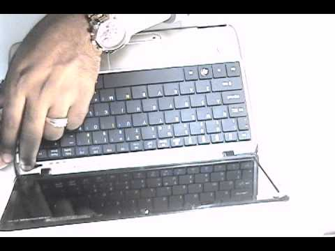 acer aspire one za3 repair taking apart manual youtube rh youtube com acer aspire one d257 repair manual acer aspire one parts manual