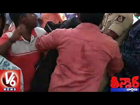 Agitated Gamblers Beat Up Police Constable In Bangalore | Teenmaar News | V6 News