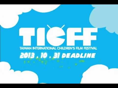 Final Call: 2014 Taiwan International Children's Film Festival