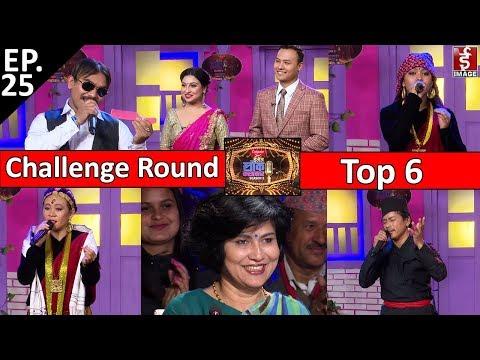 Image Lok Kalakar Season 2 || Episode 25 || Challenge Round || Top 6 || Guest : Komal Oli