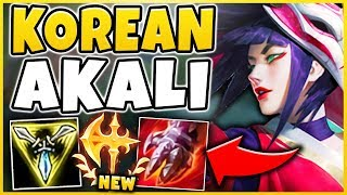 THIS NEW KOREAN AKALI BUILD IS #1 IN HIGH-ELO! ( LITERALLY 1V5 ANYONE) - League of Legends