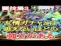 【パズドラ実況】 ブリュンヒルデ 友情ガチャキャラとは思えない強さ! 闘技場3