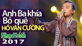 Hồ Văn Cường hát Bỏ quê với Mẹ Phi Nhung khiến ai xem cũng phải khóc