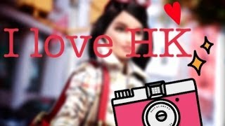 Cherrie's Daily ~ I ❤ HK TAG Thumbnail