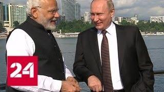 Смотреть видео Путин и Моди совершили прогулку на