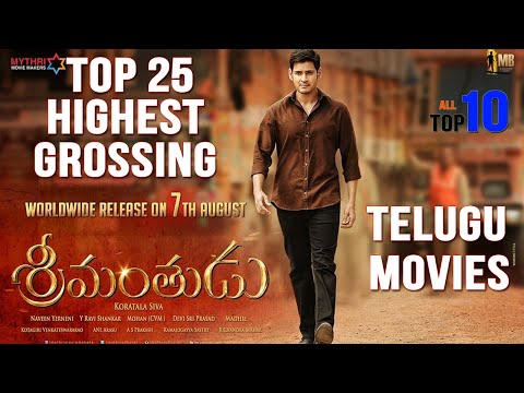Top 25 Highest Grossing Telugu Movies All time | Latest update 2016