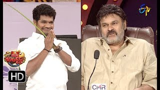 Avinash & Karthik Performance | Extra Jabardasth| 14th December 2018 | ETV Telugu