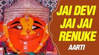 Renuka Mata Aarti (Marathi) by Anuradha Paudwal - Jai Devi Jai Jai Renuke with Lyrics
