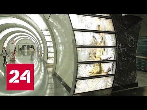 Городские технологии. Подземная