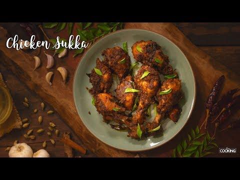 Chicken Sukka | Chicken Recipe