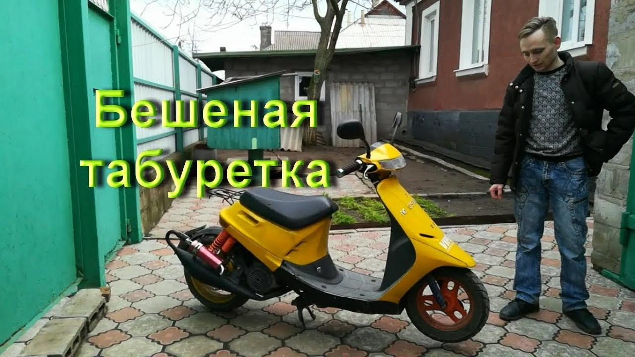 Купить мопед Honda Dio Af 18 в Киеве недорого- отзывы ...   720x1280