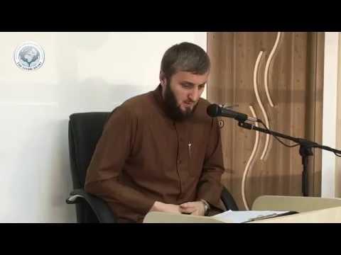 Абу Умар Саситлинский. Уважение и любовь в семье. Лекция в женском медресе