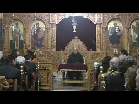"""Ν. Λυγερός: """"Νοημοσύνη & Πίστη"""". Ι.Ν Αγίου Ελευθερίου Αμαρουσίου, 16/02/2019"""