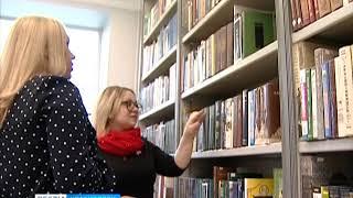 В Красноярске после ремонта открылась центральная городская библиотека