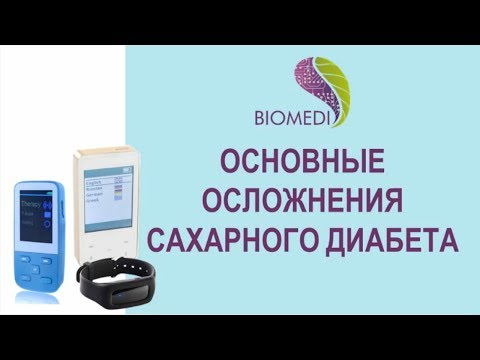 Капсулы DiabeNot (Диабенот) от сахарного диабета: отзывы