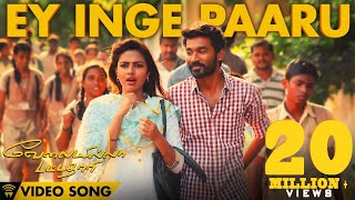 Download Hindi Video Songs - Velai Illa Pattadhaari - Ey Inge Paaru | Full Video Song | #D25 #VIP |
