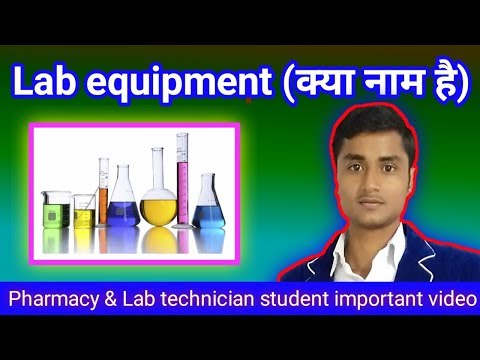 Pharmacy Practical Apparatus Name || Lab Equipment Name || Practical Lab Equipment Name And Use