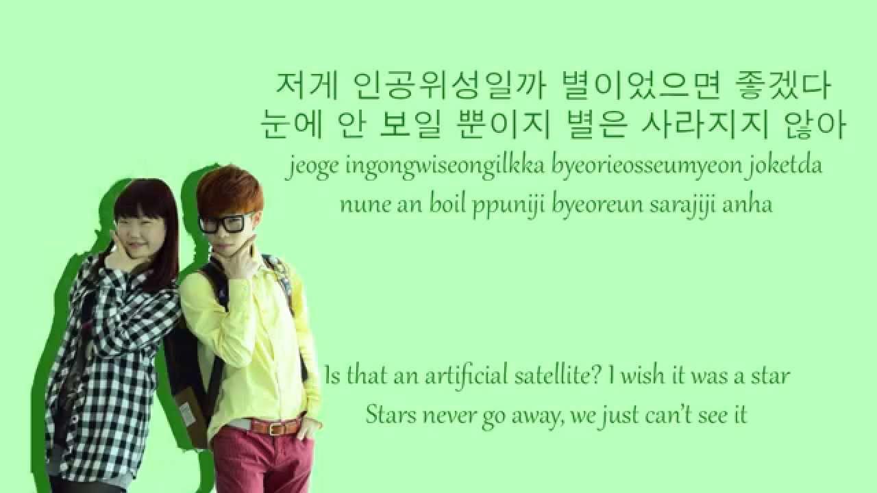 Little Star - Akdong Musician Lyrics (HAN/ROM/ENG)