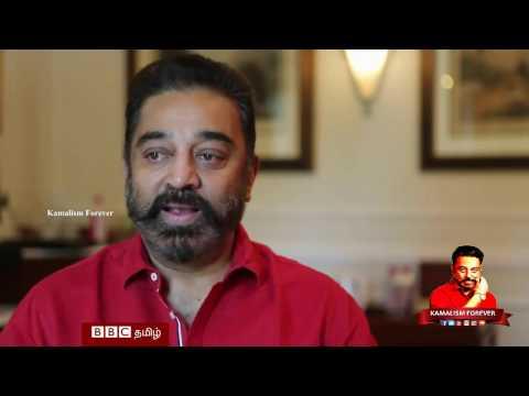 Kamalhaasan speak about elizabeth || & Marudhanayagam